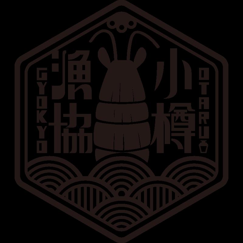 小樽市漁業協同組合ロゴ